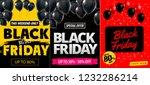black friday banner sale... | Shutterstock .eps vector #1232286214