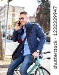 young business man allways work   Shutterstock . vector #1232339947