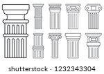 ancient column icon set.... | Shutterstock .eps vector #1232343304