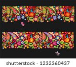 seamless summery floral ethnic... | Shutterstock .eps vector #1232360437