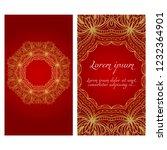 design vintage cards with frame ... | Shutterstock .eps vector #1232364901