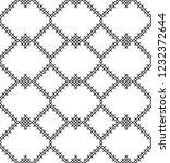 cross stitch  seamless... | Shutterstock .eps vector #1232372644