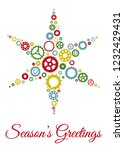 christmas card with gears ... | Shutterstock .eps vector #1232429431
