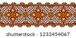 colored embroidery like cross... | Shutterstock .eps vector #1232454067