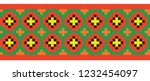 colored embroidery like cross... | Shutterstock .eps vector #1232454097