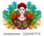 portrait of the young beautiful ... | Shutterstock .eps vector #1232497774
