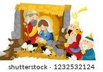 Religious Illustration Holy...
