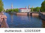St. Petersburg. The Crossing O...