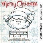 doodle santa in chimney | Shutterstock .eps vector #1232633434