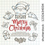 christmas doodle icon vector | Shutterstock .eps vector #1232634034