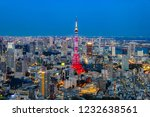tokyo tower and tokyo city view ... | Shutterstock . vector #1232638561
