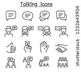 speech  discussion  speaking ... | Shutterstock .eps vector #1232643904