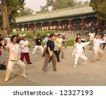 Tai Chi Public Exercising in the morning in Beijing, China - stock photo