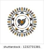 heart with arrow icon inside... | Shutterstock .eps vector #1232731381