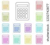 calculator icon in multi color. ...