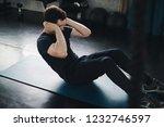 young man caucasian being... | Shutterstock . vector #1232746597