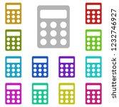 small calculator icon in multi...