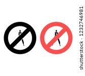 compass ban  prohibition icon....