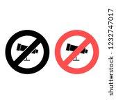 telescope ban  prohibition icon....