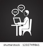 people chatting behind computer ... | Shutterstock .eps vector #1232749861