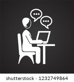 people chatting behind computer ... | Shutterstock .eps vector #1232749864