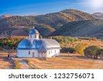 orthodox monastery in mountain... | Shutterstock . vector #1232756071