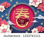chinese new year 2019 greeting... | Shutterstock .eps vector #1232761111