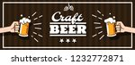 beer background concept for... | Shutterstock .eps vector #1232772871
