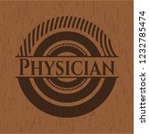 physician wooden emblem. retro | Shutterstock .eps vector #1232785474