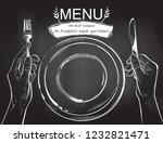 overhead hands holding a knife... | Shutterstock .eps vector #1232821471