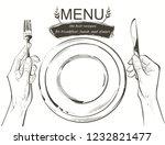 overhead hands holding a knife... | Shutterstock .eps vector #1232821477