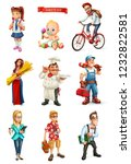people 3d vector set. cook ... | Shutterstock .eps vector #1232822581