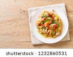 stir fried squid or octopus... | Shutterstock . vector #1232860531