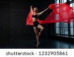 young blonde ballerina in...   Shutterstock . vector #1232905861
