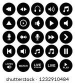 sound music icons set   audio... | Shutterstock .eps vector #1232910484