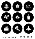 real estate icons set   house... | Shutterstock .eps vector #1232913817