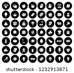 vector food icons set   eat and ... | Shutterstock .eps vector #1232913871