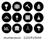 building icons set   vector... | Shutterstock .eps vector #1232915044