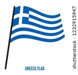 greece flag waving vector... | Shutterstock .eps vector #1232915947
