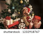 boxing day and cyber monday ... | Shutterstock . vector #1232918767