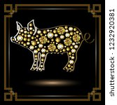 illustration of earth pig ... | Shutterstock . vector #1232920381