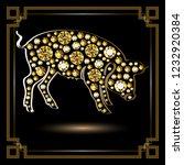 illustration of earth pig ... | Shutterstock . vector #1232920384