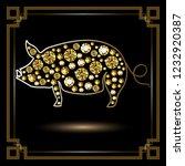 illustration of earth pig ... | Shutterstock . vector #1232920387