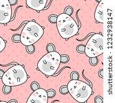 mouse pattern  cute cartoon... | Shutterstock .eps vector #1232938147