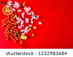 decorate chinese new year 2019... | Shutterstock . vector #1232983684