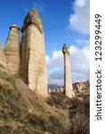 landscape of pinnacles in love... | Shutterstock . vector #123299449
