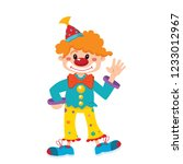cheerful multicolored vector...   Shutterstock .eps vector #1233012967