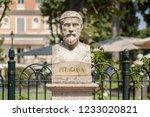 Statue Of Pythagoras   Pitagor...