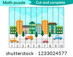 math puzzle  christmas picture... | Shutterstock .eps vector #1233024577
