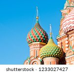 domes of the cathedral of...   Shutterstock . vector #1233027427